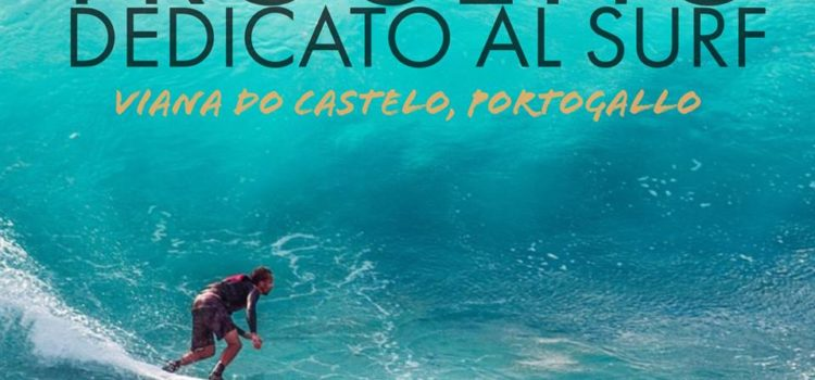 SERVIZIO VOLONTARIO EUROPEO DEDICATO AL SURF IN PORTOGALLO