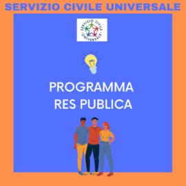 """SERVIZIO CIVILE  UNIVERSALE NEL TIGULLIO CON IL PROGRAMMA """"RES PUBLICA"""""""